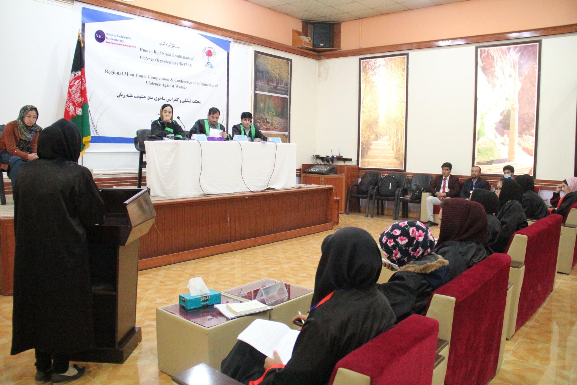 برگزاری محکمه تمثیلی منع خشونت علیه زن در ولایت بامیان